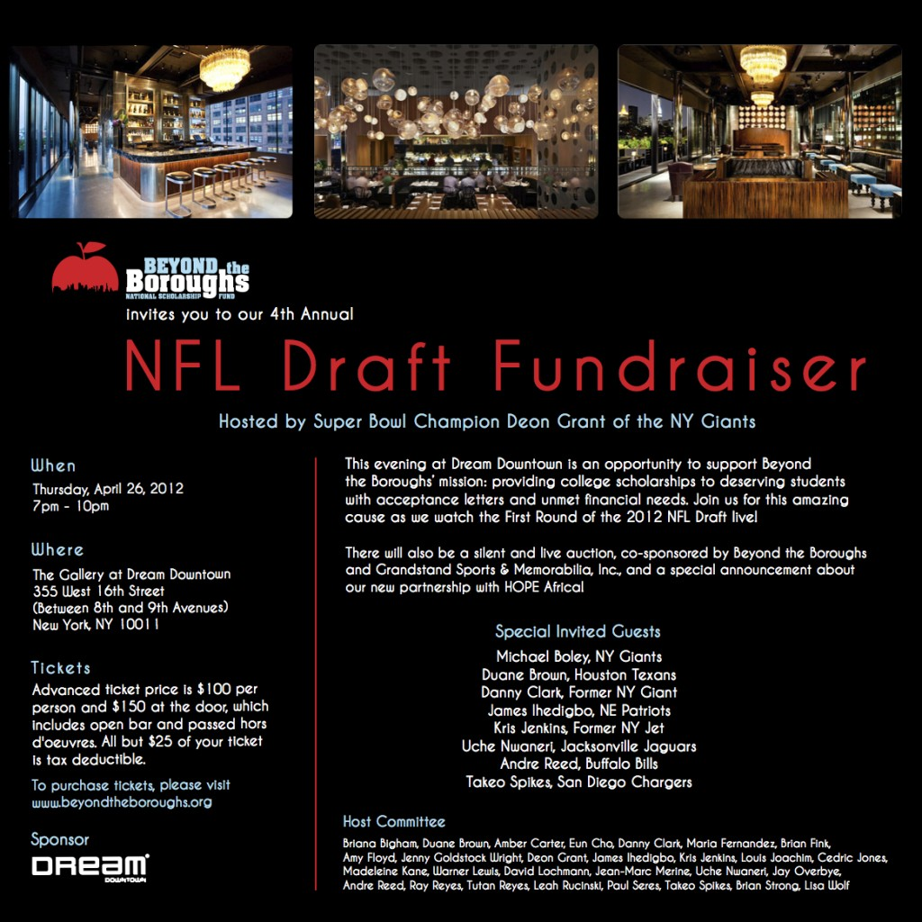 2012 NFL Draft Invitation